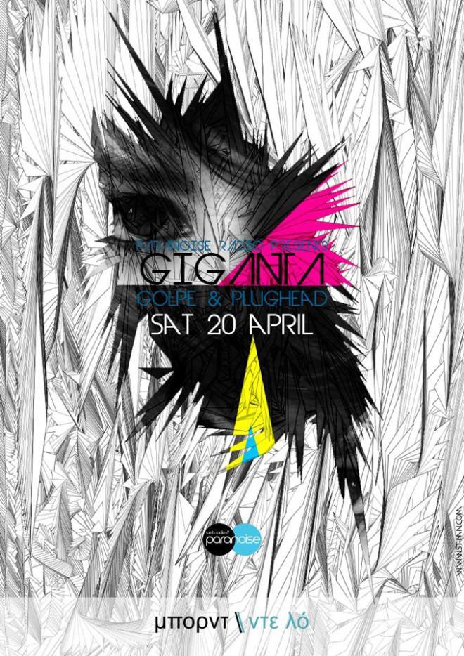giganta-2013