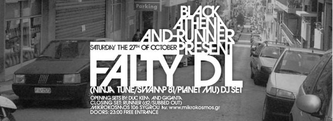 BA 2012-10-27 web banner 850x312