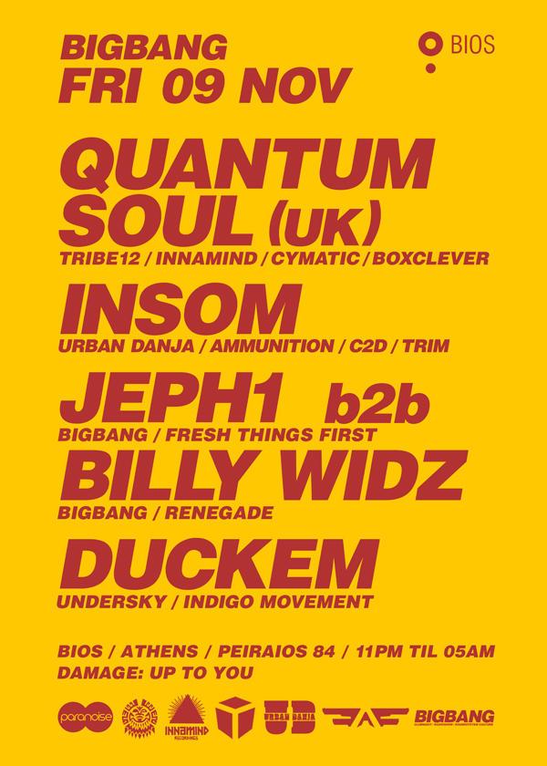 Quantum_Soul_Web