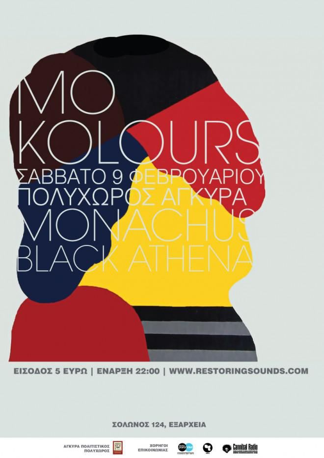 mo-kolours-poster
