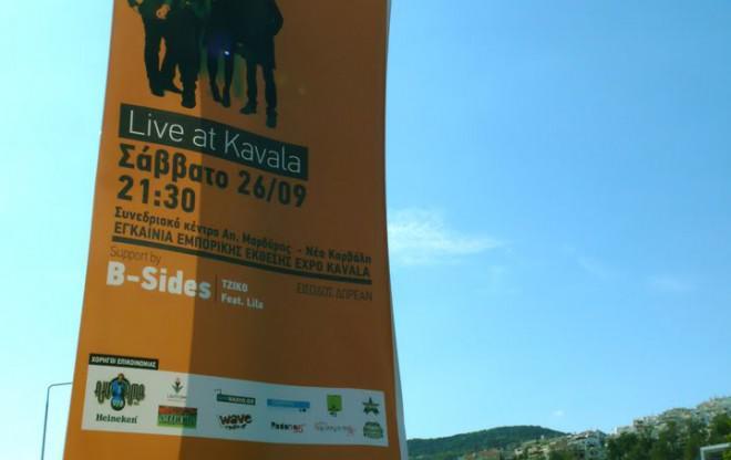 Report από live των Veils στην Καβάλα / live reports