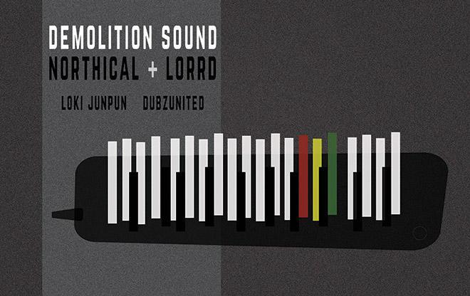 Paranoise presents Demolition Sound / we support
