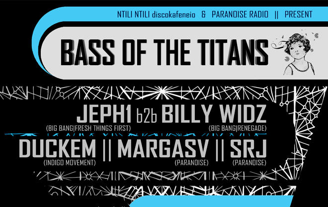 Bass Of The Titans / we support