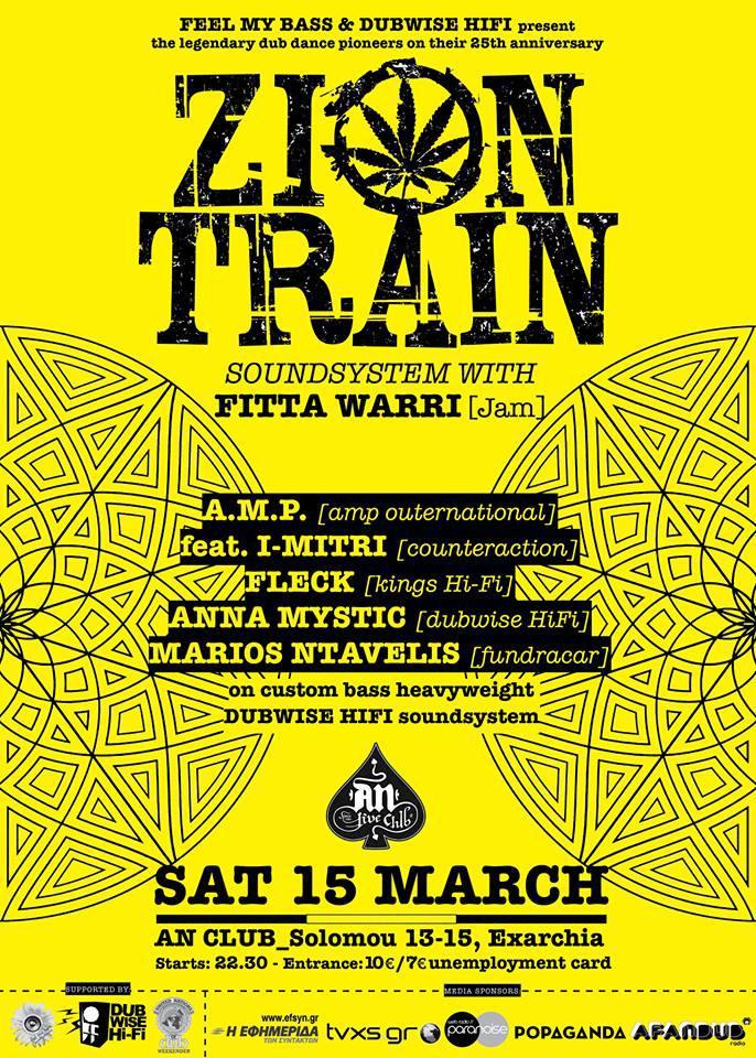 zion-train-live