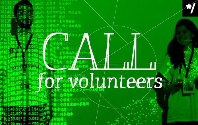 Athens Video Art Festival – Call for Volunteers / we support
