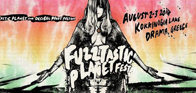 Fuzztastic Planet Festival 2014 / we support