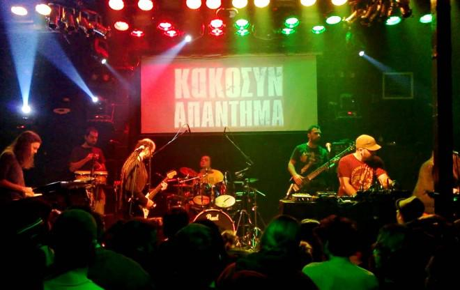 Kako Synapantima live in Athens / we support