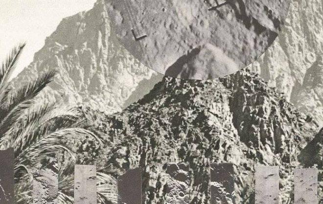 VA – Boomarm Nation Family Album 2017 / releases
