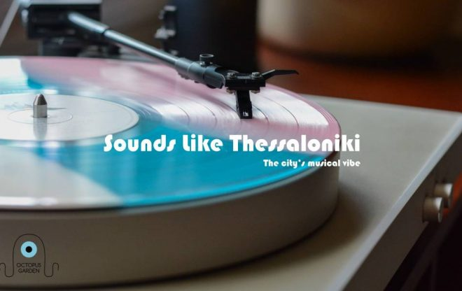 Sounds Like Thessaloniki project / we support