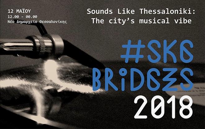 'Sounds Like Thessaloniki' project at #SKG Bridges Festival / we support