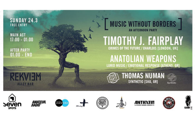 Timothy J. Fairplay & Anatolian Weapons in Volos / events