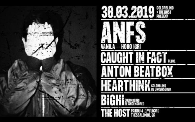 Colorblind X The Host present ANFS / events