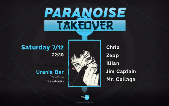 Paranoise Takeover @Urania Bar / events