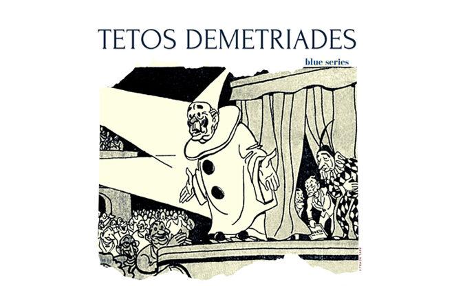 1tracktape – Tetos Demetriades / releases