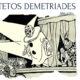 1tracktape - Tetos Demetriades